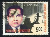 Rajabhau Khobragade — Stock Photo