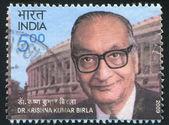 Krishna Kumar Birla — Stock Photo