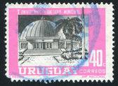 Montevideo Municipal Planetarium — Stock Photo