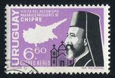 Archevêque makarios et carte de chypre — Photo