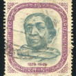 Governor Sarojini Naidu — Stock Photo