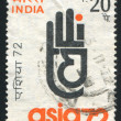 Stamp printed by India Hand — Stock Photo