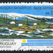 Artigas Antarctic Station - Foto Stock