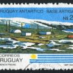 Artigas Antarctic Station — Stock Photo