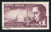 Homi bhabha i reaktorów atomowych — Zdjęcie stockowe