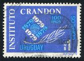 Crandon Institute Emblem — Stock Photo