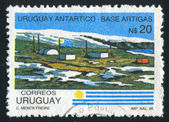 Artigas Antarctic Station — Stock Photo