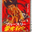 Poster Bruce Lee — Stock Photo