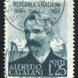 Alfredo Catalani - Photo