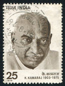 Kumaraswamy kamaraj — Foto Stock