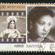 Actress Savithri — Stockfoto #13444589
