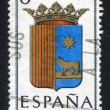 Stock Photo: Provincial Arms Teruel