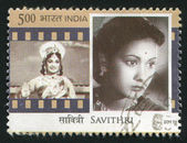 Actress Savithri — Стоковое фото