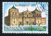 леон собор в никарагуа — Стоковое фото