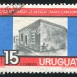 Artigas Ancestral Home in Sauce — Stock Photo