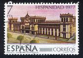在危地马拉政府宫 — 图库照片