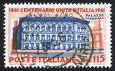 Villa madama v římě — Stock fotografie