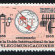Stok fotoğraf: International Telecommunication Union Emblem