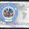 Stock Photo: OAS Emblem and Map of Americas
