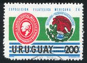 Meksyk (herb szlachecki — Zdjęcie stockowe