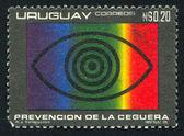 Eye and Spectrum — Stock Photo