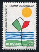 Bloem in italiaanse kleuren — Stockfoto