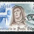 Teresa of Avila — Stock Photo