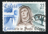 Teresa of Avila — Stock Photo