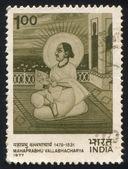 Mahaprabhu Vallabhacharya — Stock Photo