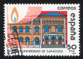 Universitetet i zaragoza — Stockfoto