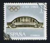 Sports Palace in Madrid — Stock Photo
