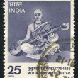 Stock Photo: Muthuswami Dikshitar with sitar