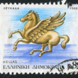 Pegasus of Leukas — Foto de Stock
