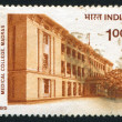 Stock Photo: Madras Medical College
