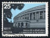Parliament House — Foto de Stock