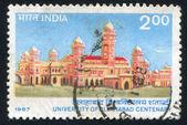 University of Allahabad — Stock Photo