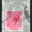 Stock Photo: Stamp and facsimile cancellation