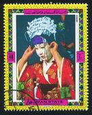 Kabuki — Stock Photo