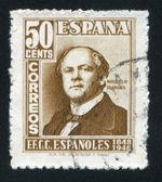 Jose de salamanca — Stockfoto