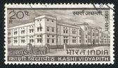 Kashi Vidyapith University — Stockfoto