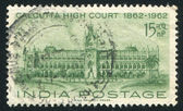 INDIA - CIRCA 1962: stamp printed by India, shows High Court, Calcutta, circa 1962 — 图库照片