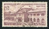Alta corte di allahabad — Foto Stock