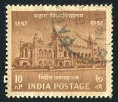 Madras University — Stock Photo