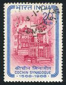 Wnętrze synagogi cochin — Zdjęcie stockowe