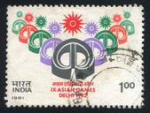 New Delhi emblem — Stock Photo