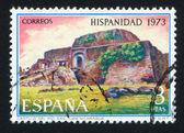 Nikaragua — Stock fotografie