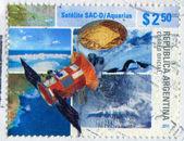 Satellite Aquarius — Stock Photo
