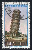 Tower of Pisa — Stock Photo