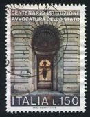 国家提倡在罗马的办公室 — 图库照片