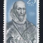 Admiral Alvaro de Bazan — Stock Photo #18444379